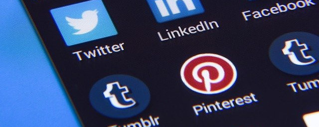 mymebroiderypassions How to set up Pinterest Business Account